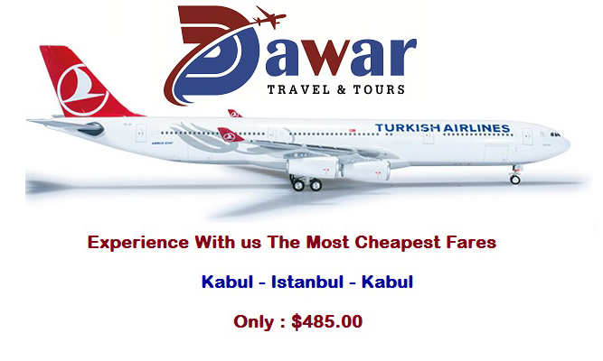 Turkish Airline New Package